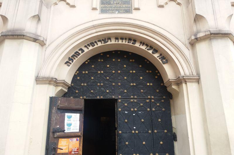 """Synagoga Tempel, napis """"Wstępujcie w bramy Jego z pieśnią dziękczynną, z hymnami pochwalnymi na Jego dziedzińce"""""""