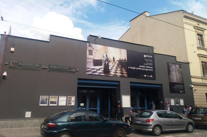 Żydowskie Muzeum Galicja przy ulicy Dajwór 18