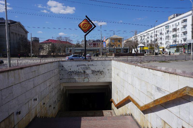 Wejście na jedną ze stacji szybkiego tramwaju