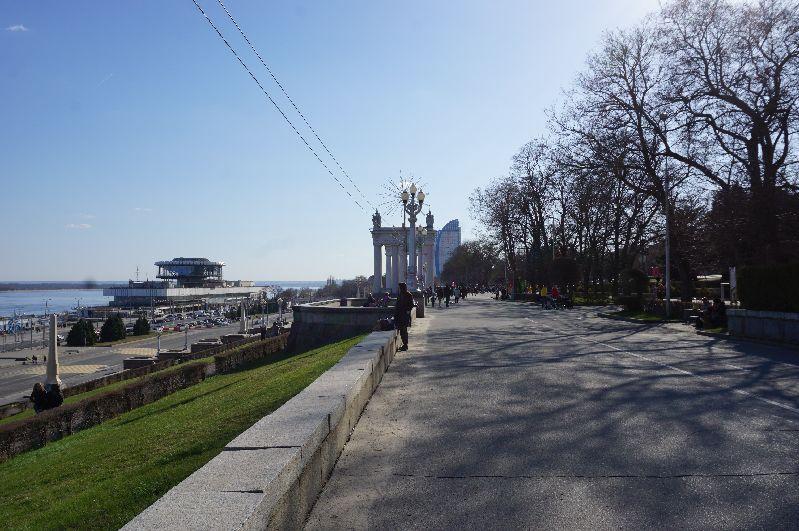 Park Wolności nad Wołgą