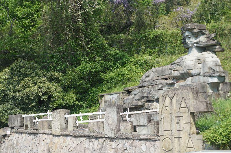 Pomnik Macesty