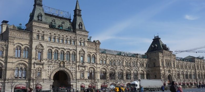 GUM – moskiewski sklep z carską przeszłością