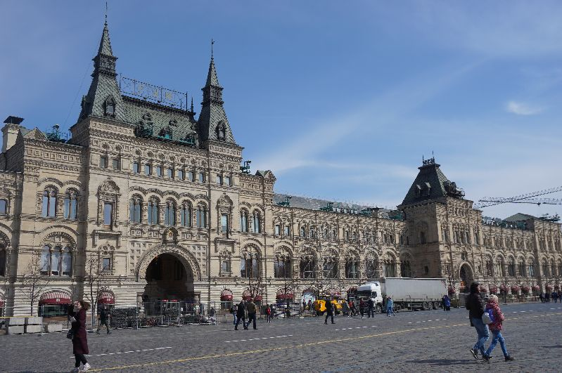 Moskwa GUM