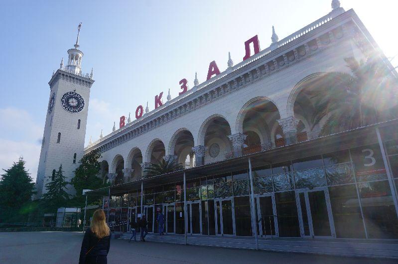 Dworzec kolejowy wSoczi