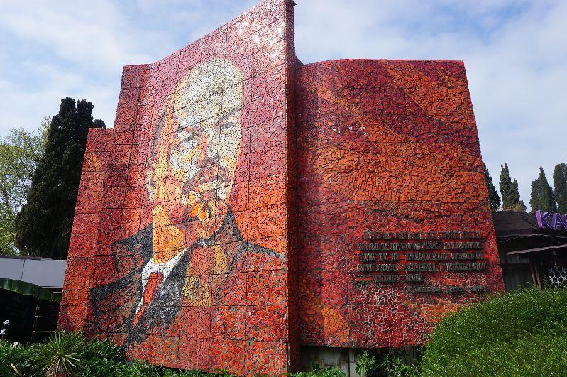 Mozaika Lenina