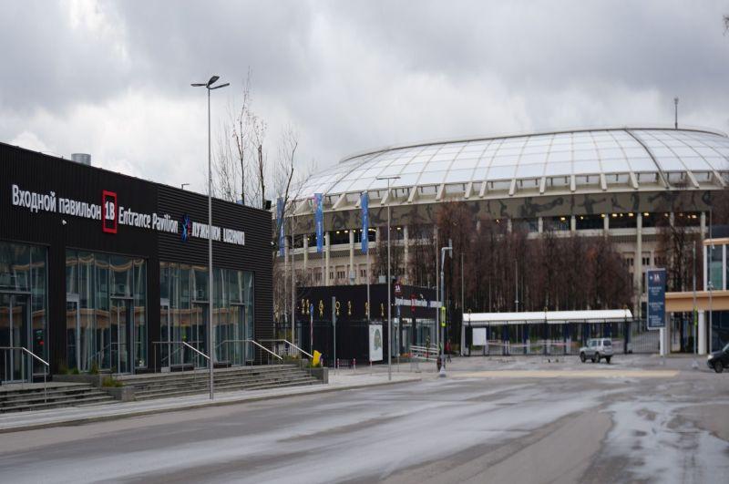 Stadion naŁużnikach wMoskwie