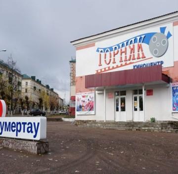 Miasteczko Kumiertau