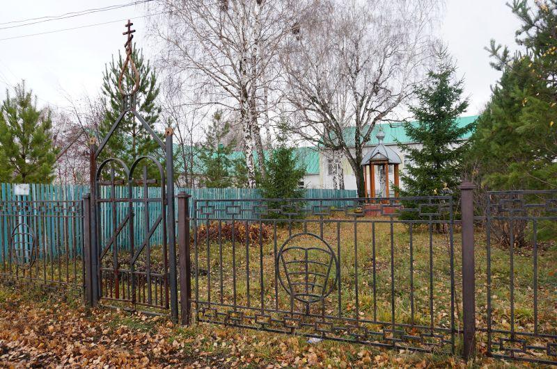 W tym miejscu wStarej Otradzie stał internat, wktórymmieszkał Jurij Szatunow
