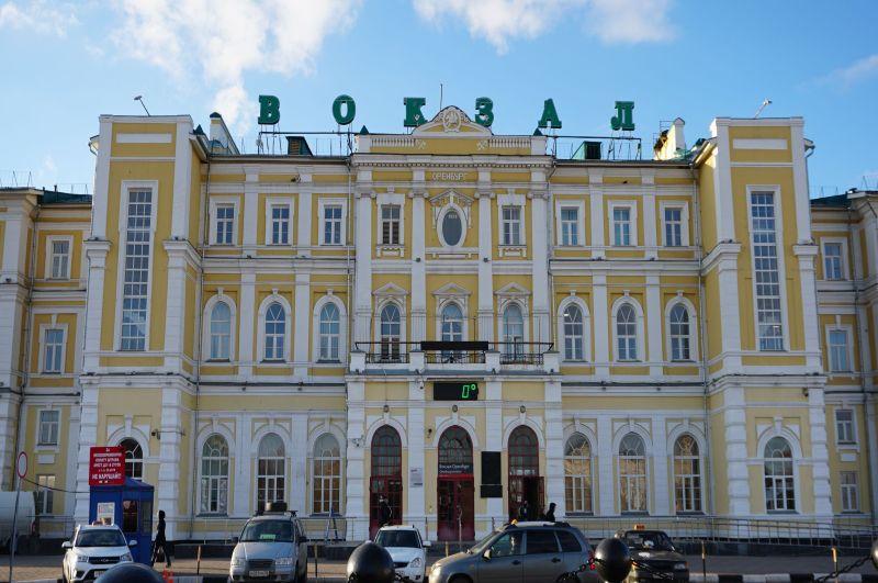 Dworzec kolejowy w Orenburgu