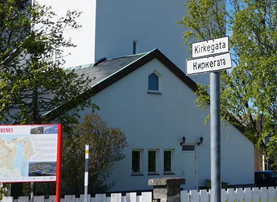 Dwujęzyczne nazwy ulic wKirkenes